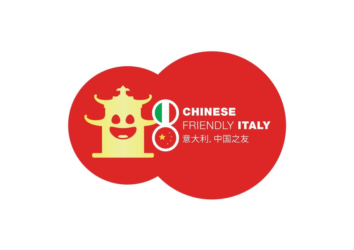 Palazzo San Giovanni fino in Cina!